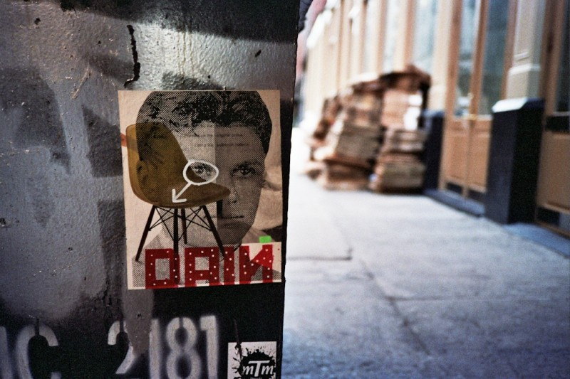 street art by dain on the streets of NYC