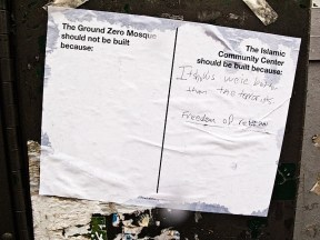 concernednewyorkers_ground_zero_mosque.jpg