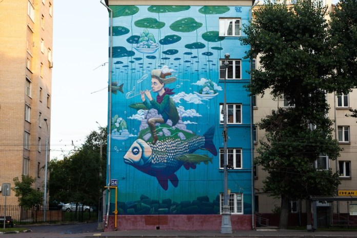 Street Art by Rustam QBic in Russia 6469