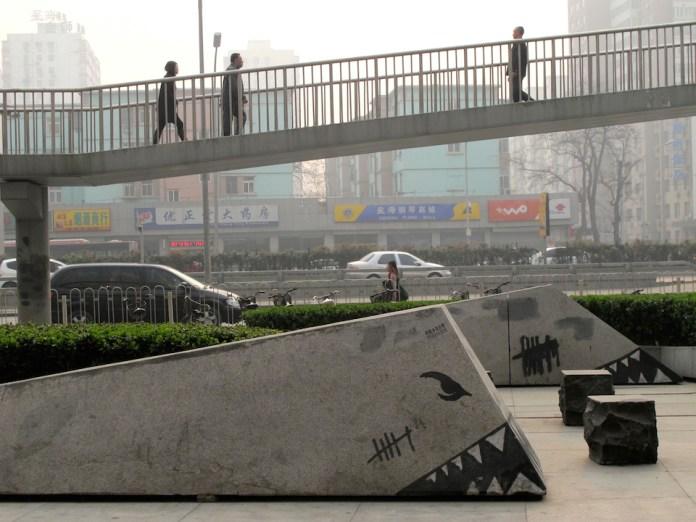 Street Art in Beijing, China