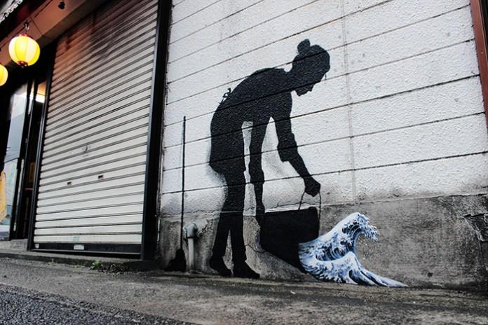 Street Art by Pejac – In Tokyo, Japan