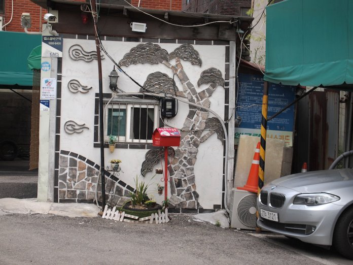 Street Art from Seoul Area, South Korea. Photo by Mark Johnson 41