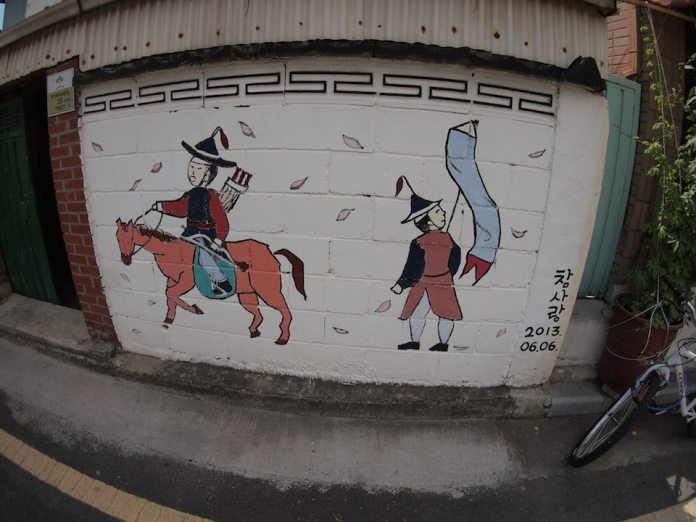 Street Art from Seoul Area, South Korea. Photo by Mark Johnson 62