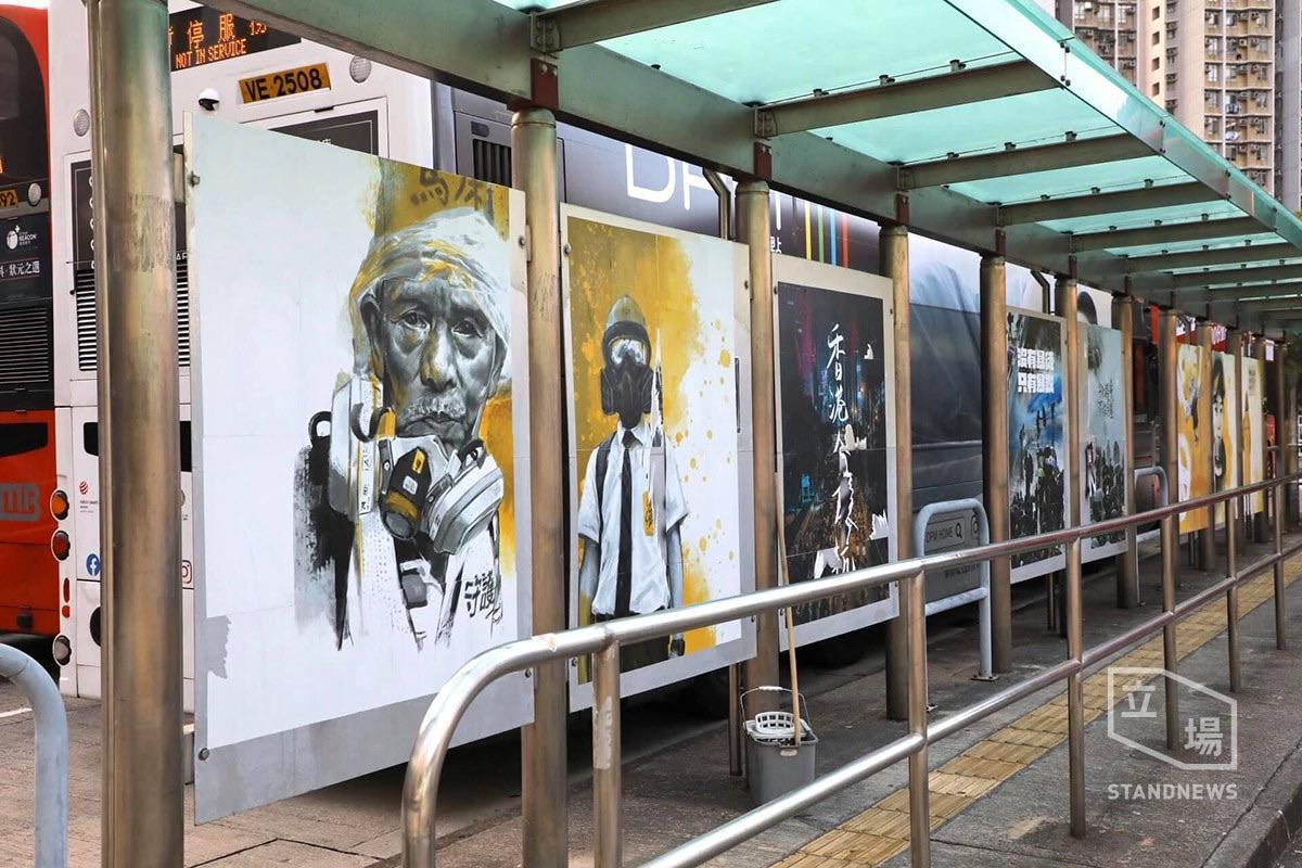 Bus stops now show protest art instead of advertisements in Sau Mau Ping, Hong Kong - Street Art Utopia