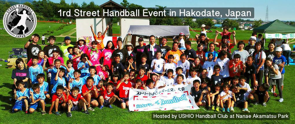 Street Handball Event Hakodate, Japan hosted by USHIO Handball Club and SHJ -
