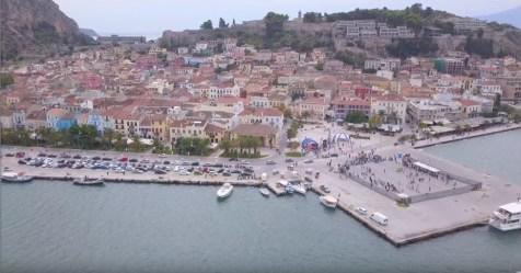 369 2018 Greece, 1st Street Handball Tournament Nafplio City Drone Video 2