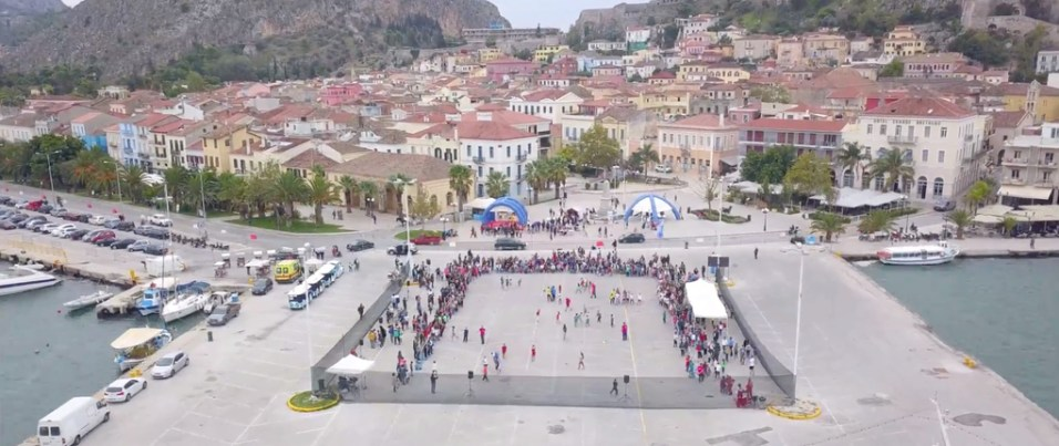 369 2018 Greece, 1st Street Handball Tournament Nafplio City Drone Video Cover 2