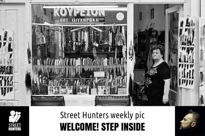Street Hunter's Weekly Pic