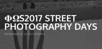 PhoS Athens Street Photography Festival