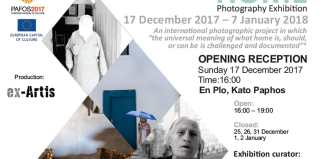 Home Photography Exhibition Paphos, Cyprus Cover