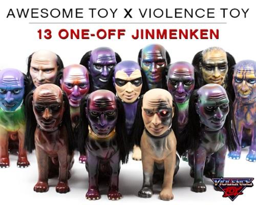 Violence Toy