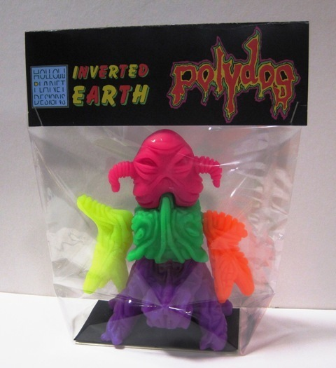 m_Hollow_Planet_Bagged_Toy_2