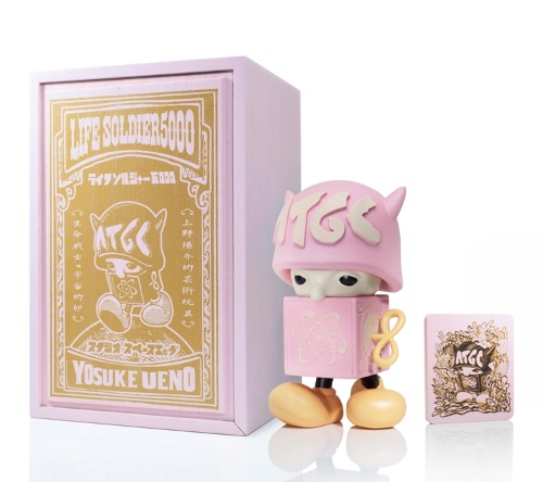 LS pink Life Soldier 5000