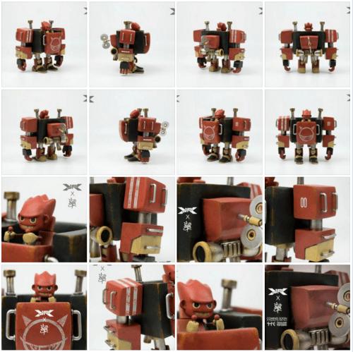 cube bot JPX