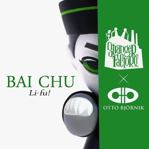bAI CHU LIFU