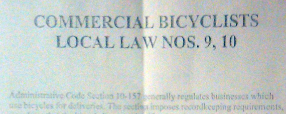Page one of NYPD's two-page handout distributed to cyclists on the Brooklyn Bridge.