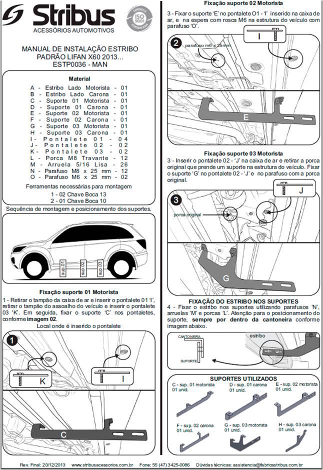 Stribus Acessórios Automotivos