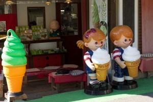 ice-cream characters, Kyoto, Japan