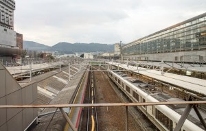 Kyoto station tracks
