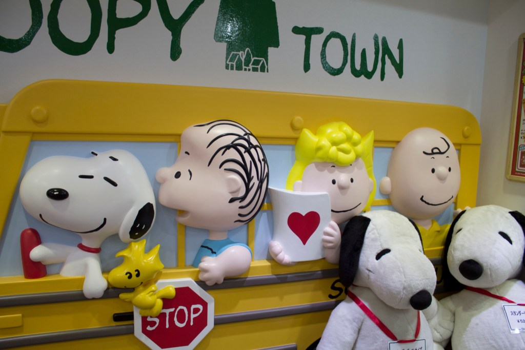 Snoopy town, Kiddyland