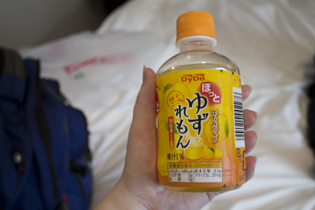 Hot lemon drink Japan