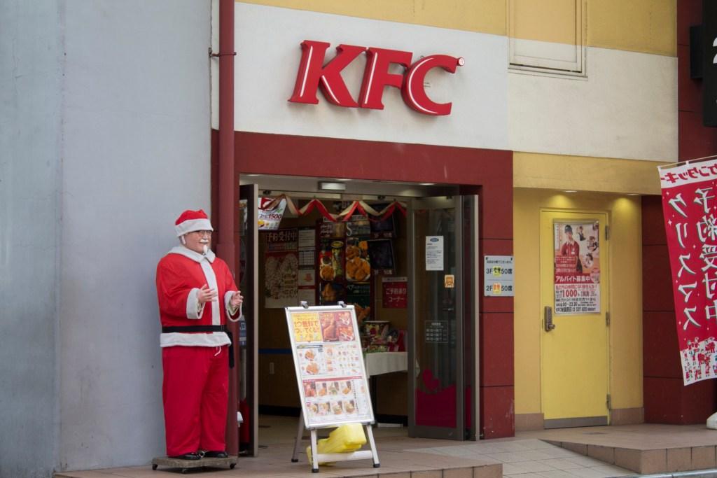 KFC Akihabara