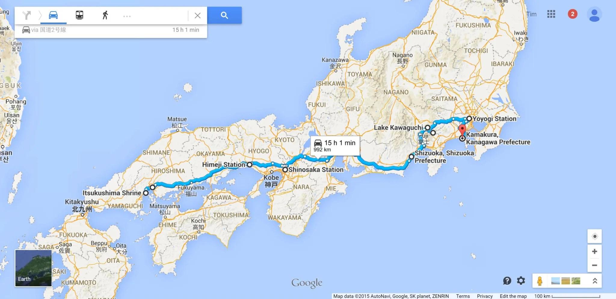 10 day Japan trip
