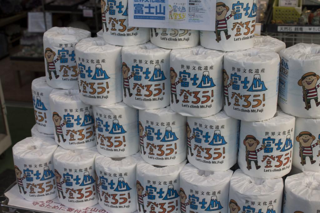 Mt. Fuji toilet paper