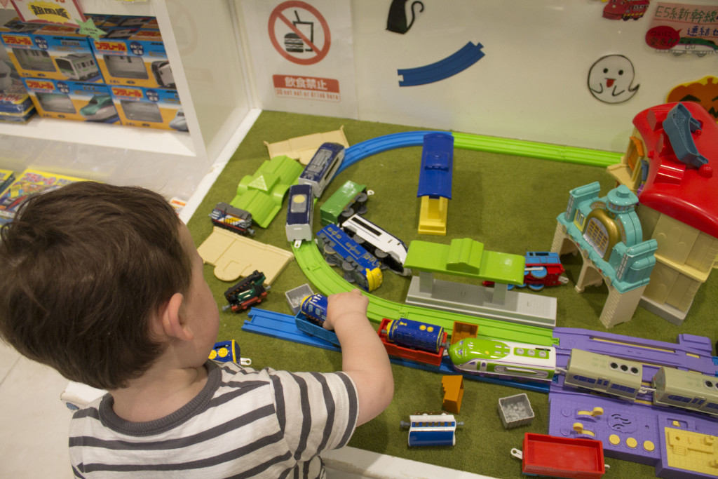Playing trains