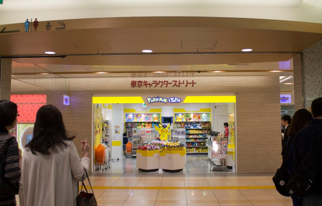 Tokyo station stores