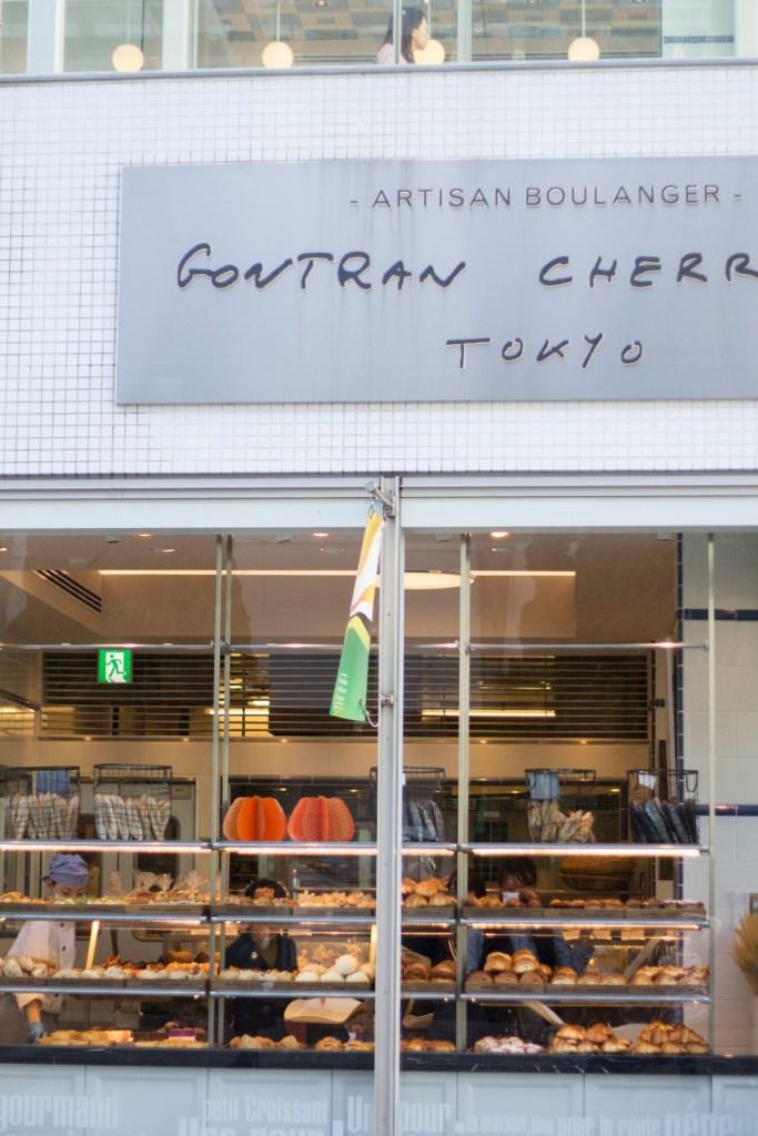 Bakery Tokyo