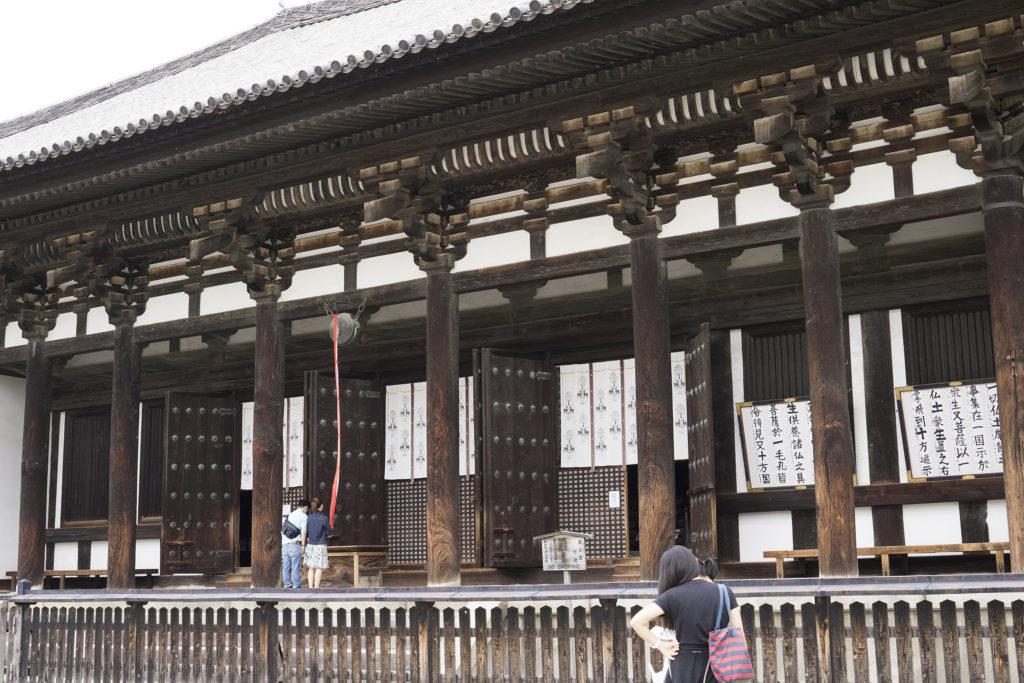 Kofukuji Nara