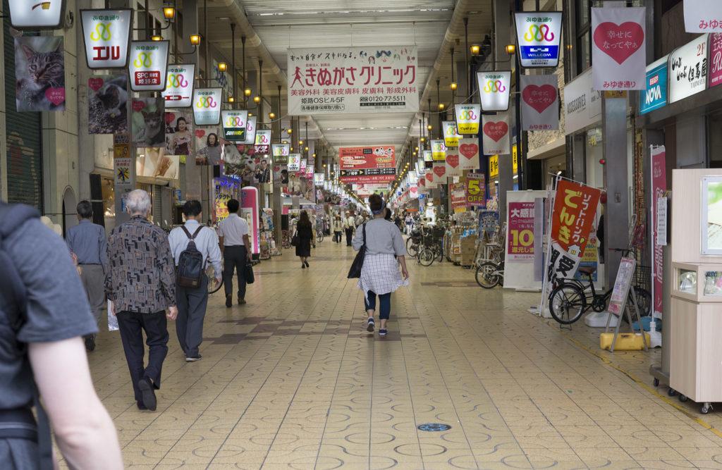 Stores Himeji