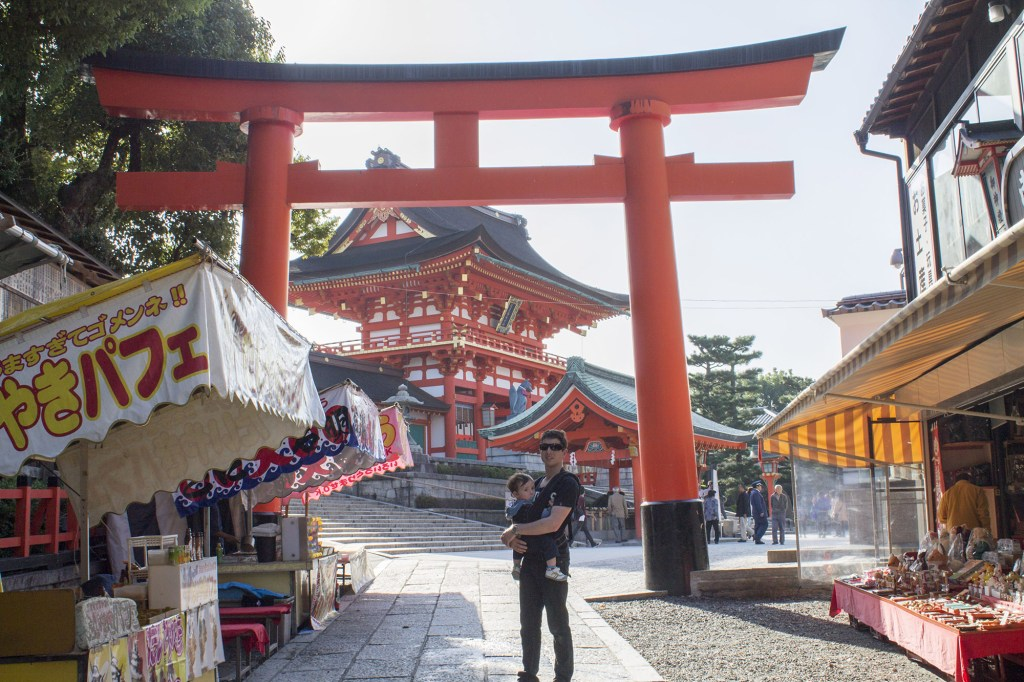 Fushimi inari with toddler