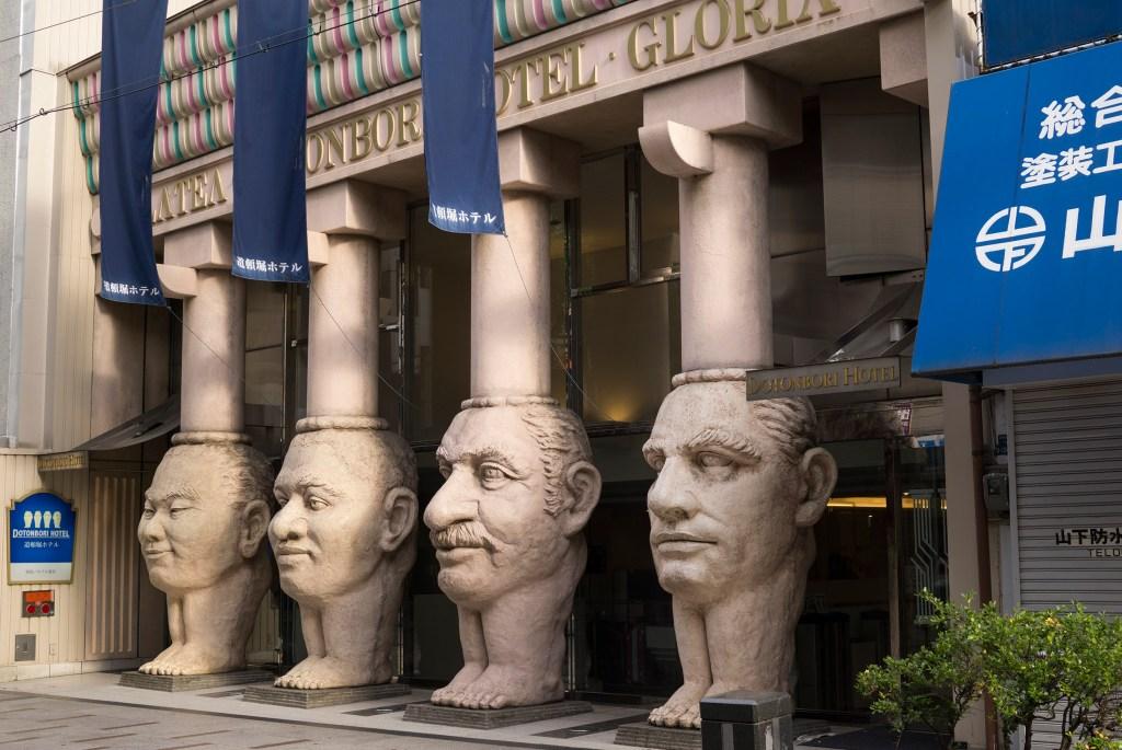 dotonbori hotel heads
