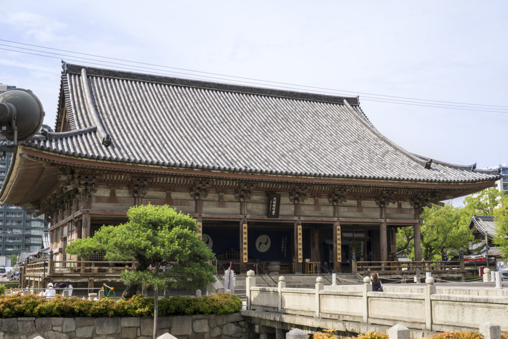 half day trip to Osaka