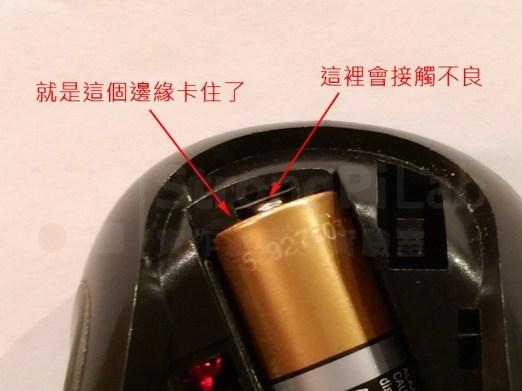 滑鼠沒電-通常發生在電池正極接觸不良