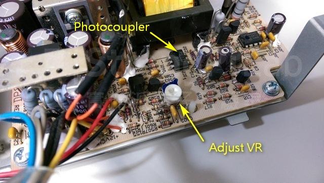 Adjust power supply VR