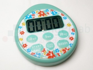 Top view of kitchen timer