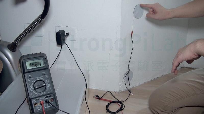 手腳潮濕觸碰電源時,電流會變大