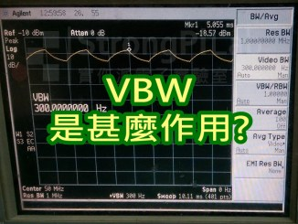 VBW有甚麼作用?