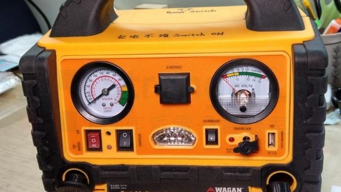 汽車救援裝置前視圖