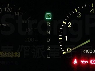 汽車儀表燈故障