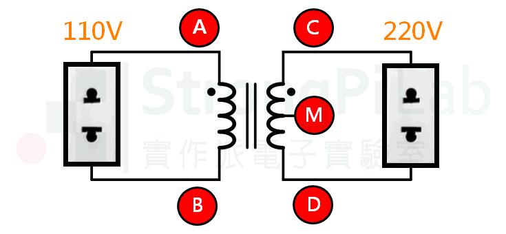 110V轉 220V 變壓器的電路構造