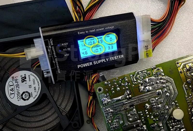 接新風扇之後 電源供應器 異常