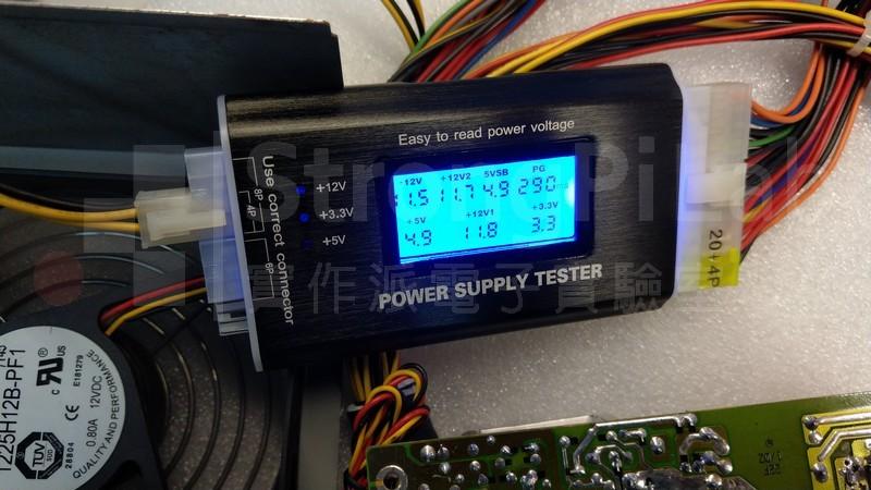 電源供應器 終於正常運作