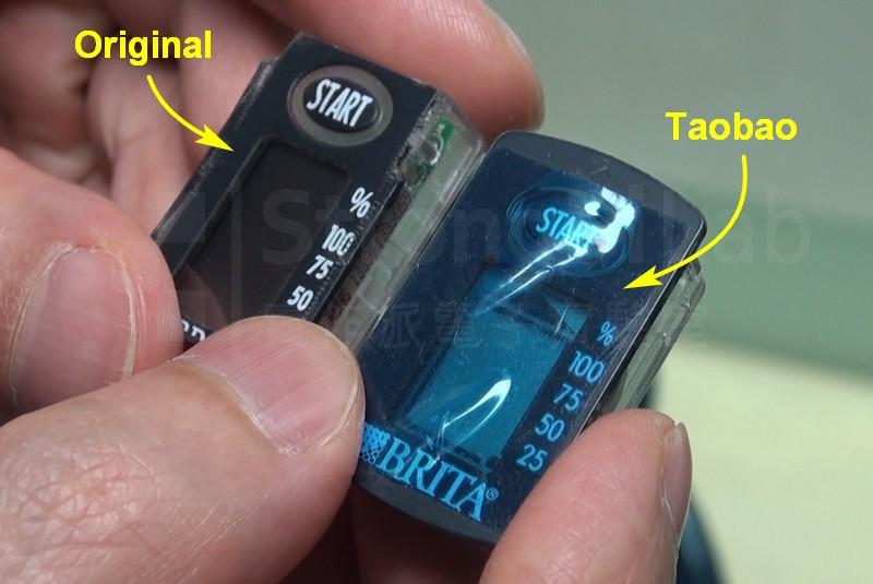 原廠與淘寶的 Brita 計時器比較