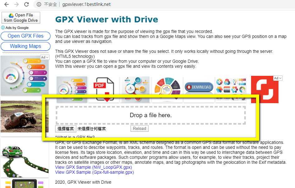 GPX Viewer可用拖曳方式上傳GPX軌跡檔