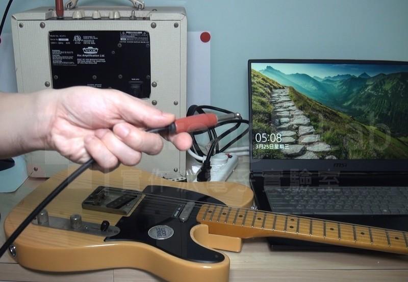 電吉他 音源插頭的訊號端能感應到電磁波雜訊