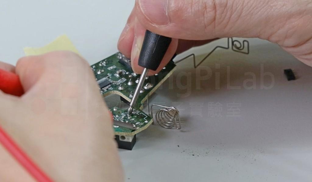 確認PAD是否和周圍的銅箔有連接